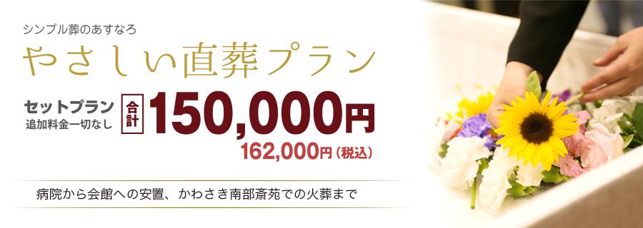 http://simple-asunaro.jp/wp/wp-content/uploads/2014/07/img_key_plan-01.png