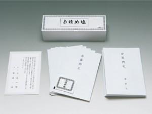 http://simple-asunaro.jp/wp/wp-content/uploads/2014/07/img_option_reijyo-wpcf_300x225.jpg